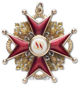 Орден святого станислава 2 й степени