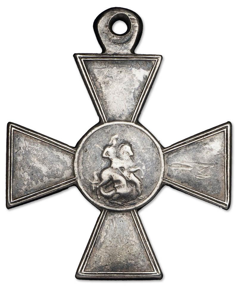 награждение знаком отличия военного о